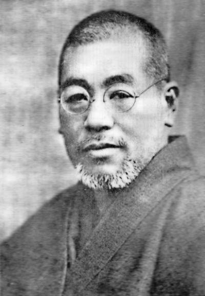 Docteur Mikao Usui Hypnose 13 à Rognac